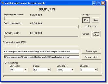Click to view Mobile Audio Convert ActiveX 1.0 screenshot